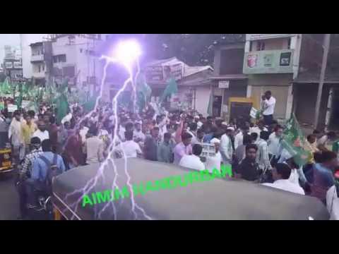 AIMIM Nandurbar Song