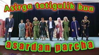 Chingiz Aytmatovning Asrga Tatigulik Kun Asaridan Parcha TIQXMMI BF NIHOL Talabalar Teatr Studiyasi
