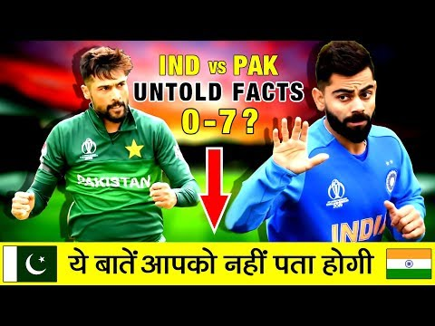 India vs Pakistan Cricket Match Shocking Facts | ICC World Cup 2019 | Ind vs Pak Special- Live Hindi