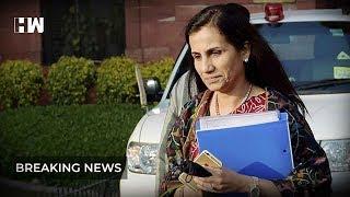 ब्रेकिंग न्यूज़ : Chanda Kochhar ने दिया अपने पद से इस्तीफा , Sandeep Bakshi बने ICICI के नए MD