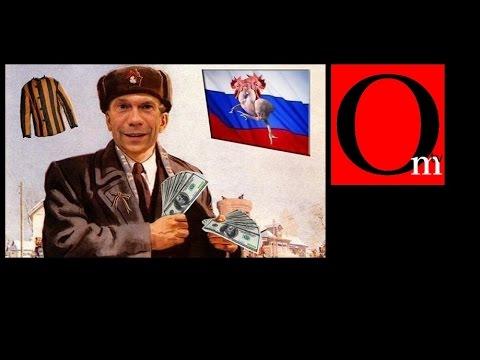 Последние видео новости России и мира