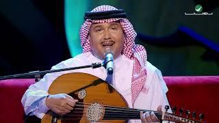 Mohammed Abdo  … Shabih suyhbi    محمد عبده … شبيه صويحبي - جلسات الرياض ٢٠١٩