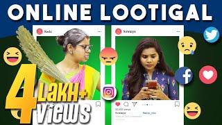 Online Lootigal   Miss Madrasi
