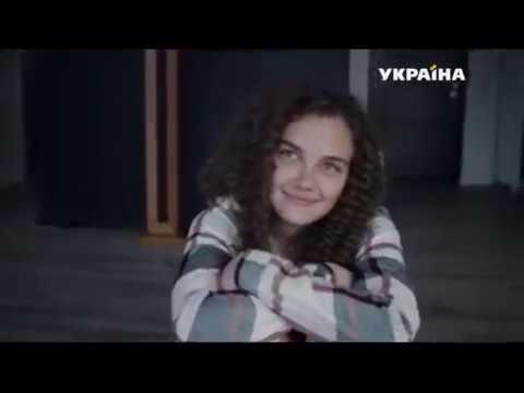 Затмение 3-4 серия сериал (мелодрама)