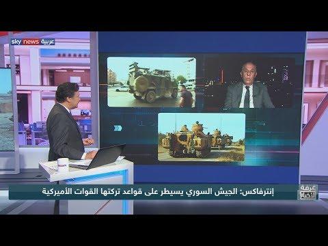 الشمال السوري.. تسارع وتيرة العمليات العسكرية  - نشر قبل 8 ساعة
