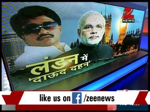 PM Modi's mission Dawood in London