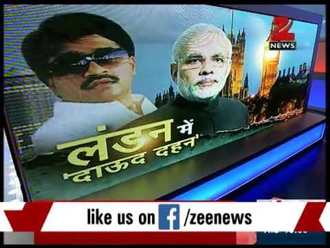 PM Modi's mission Dawood in London
