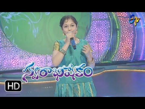 Uyyala Jampala Song | Sri Lalitha Performance | Swarabhishekam | 4th March 2018| ETVTelugu
