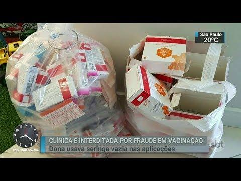 Mulher é presa por fraudar vacinas de febre amarela e meningite | SBT Brasil (15/02/18)