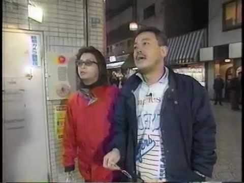 甲斐よしひろ vs 井筒和幸 対談  ( 大阪 新世界にて )