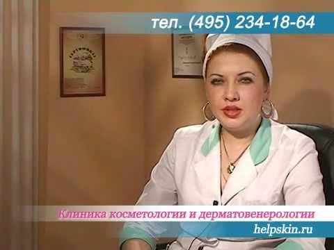 Генитальный герпес - симптомы, лечение, профилактика