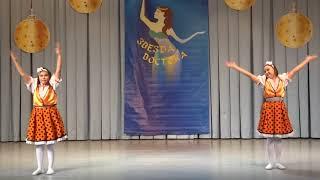 16 декабря 2017 конкурс дуэт Дарья-Ирина шоу