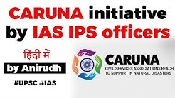 CARUNA initiative to fight Coronavirus, IAS IPS officers & others collaborate to fight Covid 19