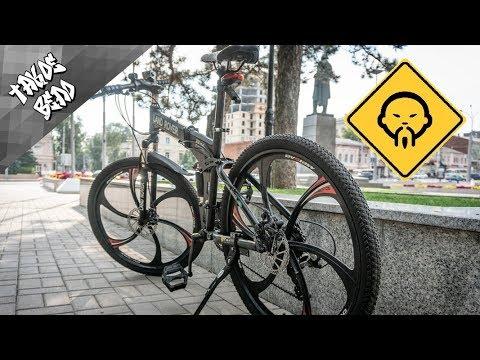 Велосипед на литых дисках или Г......НО из Китая!