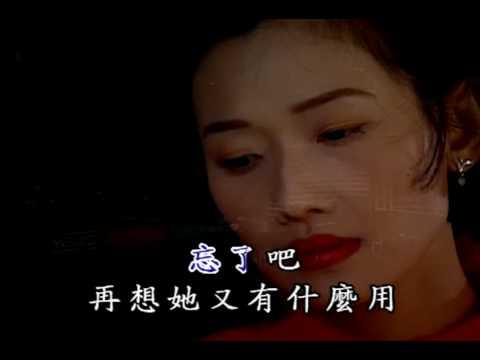 國語老歌(KTV伴唱) - YouTube