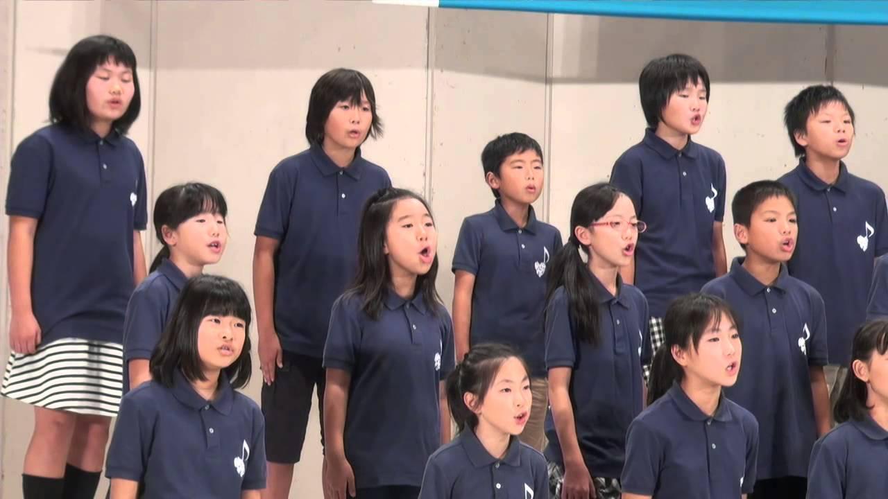 刈谷市立かりがね小学校 同声3部合唱とピアノのために「ユウキノウタ ...