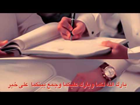 عقد قران فيصل Youtube