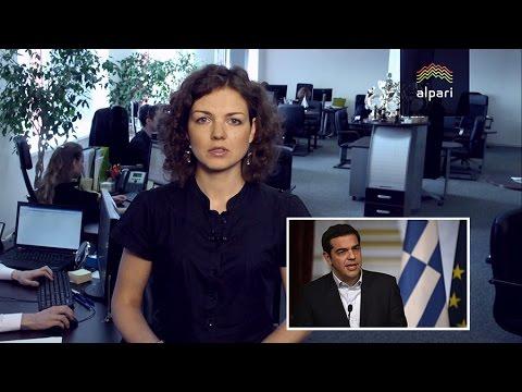 Греция ввела в банках режим ограничения на движение капитала