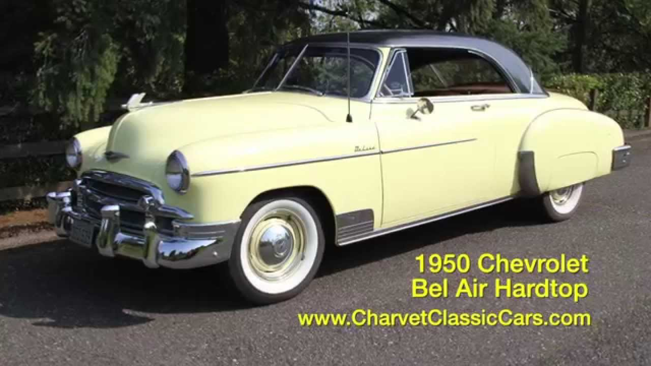 1950 chevrolet bel air hardtop charvet classic cars youtube for 1950 chevy belair 2 door hardtop