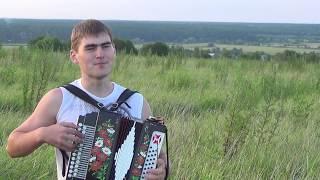 Деревня моя. исп.Власов Владислав.
