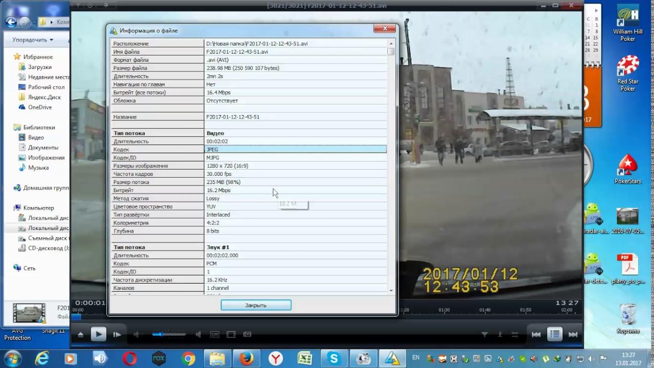 Съёмка видео с регистратора в дождливую погоду Qstar MI7! - YouTube