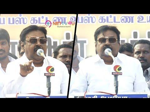 Vijayakanth Slams ADMK For Bus Fare Hike!
