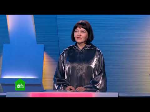 Своя игра (02.05.2020) © НТВ
