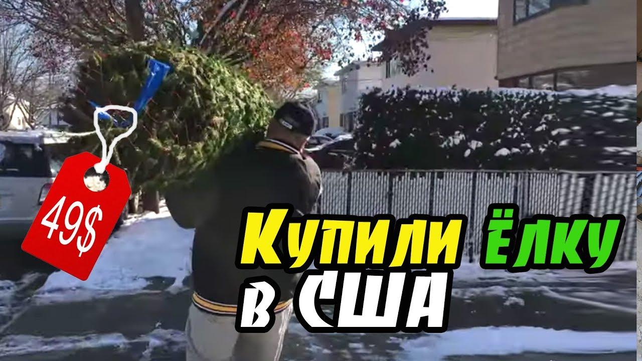 Где самый дешевый доллар в омске - YouTube