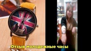 Молодежные часы, Анна