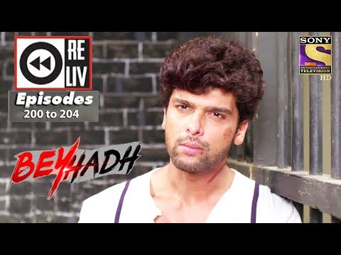 Thumbnail: Weekly Reliv | Beyhadh | 17th July to 21st July 2017 | Episode 200 to 204