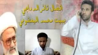 فضيحة الشيخ أبو الطرشي المدبس
