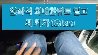 중고차 구매대행 쉐보레 임팔라 2.5lt 후기