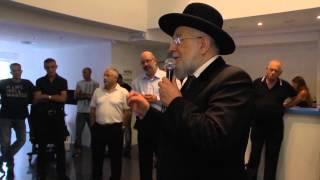 ברכת הרב ישראל מאיר לאו - לימוד נהיגה