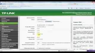 Налаштування роутера TP-Link для мережі Білайн