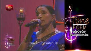 Pem Kala Waradata @ Tone Poem with Indrani Bogoda Thumbnail