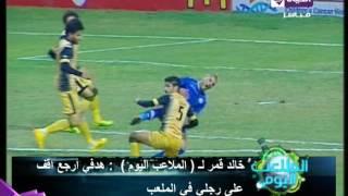خالد قمر: مهاجم الأهلي الجديد الأفضل في مصر حالياً