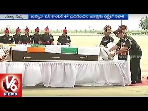Indian Army Chief Dalbir Singh Pays Last Tributes To Kupwara Encounter Martyrs   V6 News