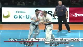 新極真会 The 11th World Karate Championship Men 2nd Round 1 Valeri Dimitrov Vs Lasha Ozbetelashvili