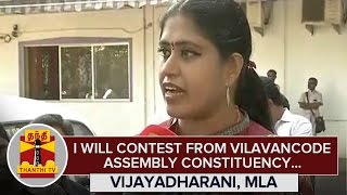 Exclusive : I will Contest from Vilavancode Assembly Constituency - Vijayadharani, Congress Spl hot tamil video news 17-02-2016