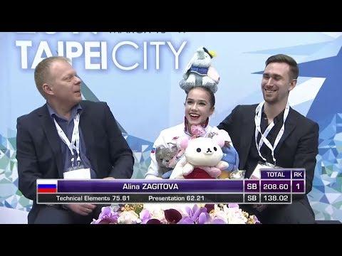 Alina Zagitova World Junior Champs 2017 FS 1 138.02 a1
