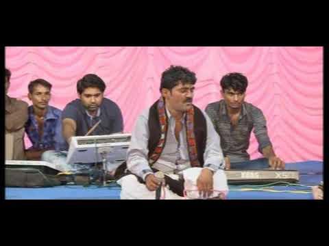 Bijal rabari tharavda live-2016