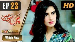 Pakistani Drama | Pari Hun Mein - Episode 23 | Express Entertainment