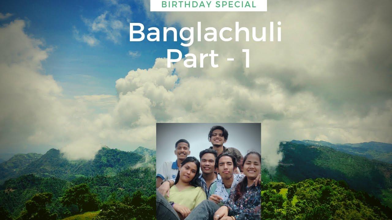 Banglachuli  Fun Ride Vlog Part 1