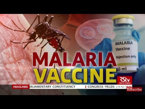 In Depth - Malaria Vaccine