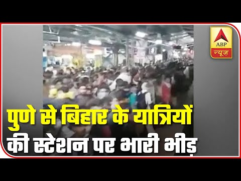 Heavy Rush Witnessed In Train Going From Pune To Bihar | ABP News