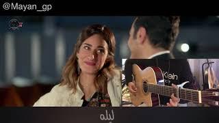 حلم سنين - تامر حسني - عزف جيتار
