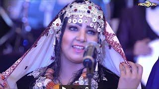 Jadid Tamazight- Tella Lhawa Ghidbirn - جديد أحواش نتفرخين مع فاطمة تمنارت