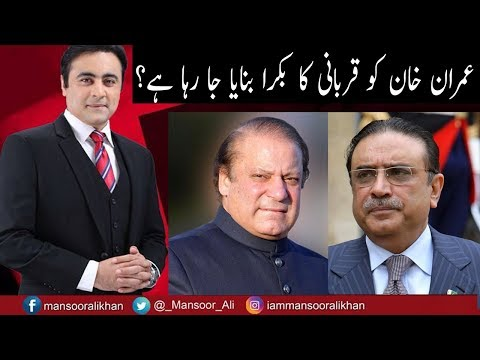 To The Point With Mansoor Ali Khan - 10 March 2018 - Express News