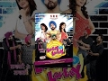 Lovely Te Lovely   New Full Punjabi Movie   Latest Punjabi Movies 2016   Hit Punjabi Films