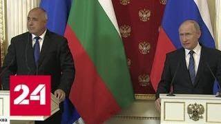 """""""Мы выучили уроки"""": самая послушная страна ЕС извинилась перед Москвой - Россия 24"""